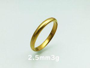 鍛造製法におけるリングの幅に関して